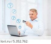Купить «Пожилой мужчина с кредитной картой сидит за ноутбуком дома», фото № 5352762, снято 12 октября 2013 г. (c) Syda Productions / Фотобанк Лори