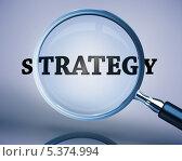 Купить «Magnifying glass showing strategy word», фото № 5374994, снято 14 февраля 2019 г. (c) Wavebreak Media / Фотобанк Лори
