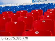 Купить «Пустые зрительские трибуны», фото № 5385770, снято 16 сентября 2010 г. (c) Василий Нижников / Фотобанк Лори
