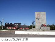 Купить «Шлиссельбург. Памятник железнодорожникам», фото № 5397318, снято 6 июня 2008 г. (c) Корчагина Полина / Фотобанк Лори