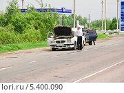 "Сломанная ""Волга"" на дороге (2013 год). Редакционное фото, фотограф Алёшина Оксана / Фотобанк Лори"