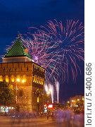 Купить «День России. Салют в Нижнем Новгороде», фото № 5400686, снято 22 ноября 2017 г. (c) Igor Lijashkov / Фотобанк Лори