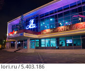 Купить «Музыкальный Театр вечером, город Краснодар», эксклюзивное фото № 5403186, снято 19 декабря 2013 г. (c) Юлия Ухина / Фотобанк Лори