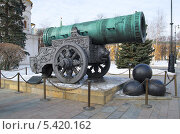 Купить «Царь-пушка на территории Московского Кремля», эксклюзивное фото № 5420162, снято 9 марта 2013 г. (c) Елена Коромыслова / Фотобанк Лори