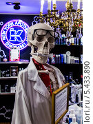 Косметика kiehl's (2013 год). Редакционное фото, фотограф Дмитрий Зубаркин / Фотобанк Лори