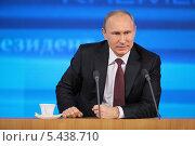 Купить «Владимир Путин на ежегодной пресс-конференции, Москва, Центр международной торговли», фото № 5438710, снято 19 декабря 2013 г. (c) Игорь Долгов / Фотобанк Лори