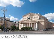 Купить «Большой театр, Москва», фото № 5439782, снято 19 августа 2012 г. (c) Юрий Губин / Фотобанк Лори
