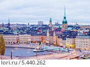 Купить «Швеция. Стокгольм. Вид на старый город со смотровой площадки», эксклюзивное фото № 5440262, снято 23 ноября 2013 г. (c) Литвяк Игорь / Фотобанк Лори