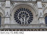 Купить «Витраж-роза над центральным порталом Собора Парижской Богоматери (Notre Dame de Paris), Париж, Франция», фото № 5440442, снято 19 августа 2013 г. (c) Дарья Кравченко / Фотобанк Лори