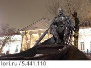 Купить «Москва, скульптура Михаила Шолохова на Гоголевском бульваре», эксклюзивное фото № 5441110, снято 22 декабря 2013 г. (c) Дмитрий Неумоин / Фотобанк Лори