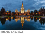 МГУ (2013 год). Стоковое фото, фотограф Тимур Уразов / Фотобанк Лори