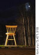 Большой деревянный стул лунной ночью (2010 год). Редакционное фото, фотограф Алексей Горбунов / Фотобанк Лори