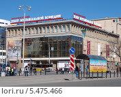 Екатеринбургский Академический театр музыкальной комедии, фото № 5475466, снято 23 июня 2017 г. (c) SevenOne / Фотобанк Лори
