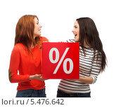 Купить «две смеющиеся подруги с красной коробкой с изображением знака процента», фото № 5476642, снято 27 ноября 2013 г. (c) Syda Productions / Фотобанк Лори