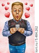 Телефон. Стоковая иллюстрация, иллюстратор Марк Назаров / Фотобанк Лори