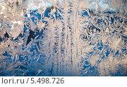 Купить «Рождественские узоры на окне», фото № 5498726, снято 18 января 2019 г. (c) Tamara Sushko / Фотобанк Лори