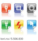 Купить «Электрические разноцветные иконки на белом фоне», иллюстрация № 5506830 (c) Valerii Stoika / Фотобанк Лори