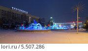 Купить «Красноярск. Новогоднее утро на Театральной площади», эксклюзивное фото № 5507286, снято 1 января 2014 г. (c) Шичкина Антонина / Фотобанк Лори