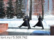Купить «Смена караула у Могилы Неизвестного солдата в Александровском саду в Москве», эксклюзивное фото № 5509742, снято 4 марта 2013 г. (c) lana1501 / Фотобанк Лори