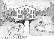 Проект здания, рисунок. Стоковая иллюстрация, иллюстратор Гузель Гайсина / Фотобанк Лори