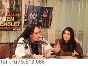 Кен Хенсли на пресс-конференции (2013 год). Редакционное фото, фотограф Елена Скрипина / Фотобанк Лори