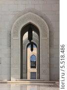 Купить «Колоннада Большой Мечети в Маскате. Оман», фото № 5518486, снято 8 января 2014 г. (c) Людмила Травина / Фотобанк Лори