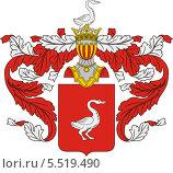 Купить «Герб рода Марченко», иллюстрация № 5519490 (c) VectorImages / Фотобанк Лори