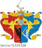 Купить «Герб рода Перфильевых», иллюстрация № 5519538 (c) VectorImages / Фотобанк Лори
