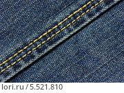 Купить «Двойной шов на джинсах», фото № 5521810, снято 26 января 2014 г. (c) Алексей Голованов / Фотобанк Лори