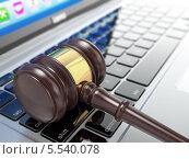 Купить «Интернет-аукцион. Молоток на ноутбуке», иллюстрация № 5540078 (c) Maksym Yemelyanov / Фотобанк Лори