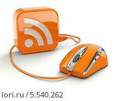 Компьютерная мышь с брелком в виде значка rss. Трехмерная концепция. Стоковая иллюстрация, иллюстратор Maksym Yemelyanov / Фотобанк Лори