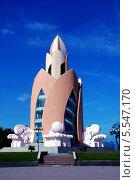 Башня Лотоса в Нячанге, Вьетнам (2013 год). Редакционное фото, фотограф Марина Валентиновна Фор / Фотобанк Лори