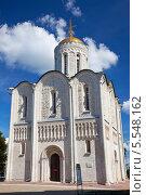 Купить «Дмитриевский собор во Владимире», фото № 5548162, снято 18 августа 2013 г. (c) Наталья Волкова / Фотобанк Лори