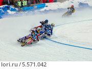 Купить «Мотогонки на льду», фото № 5571042, снято 9 февраля 2014 г. (c) Зюкалин Дмитрий Михайлович / Фотобанк Лори