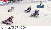 Купить «Мотогонки на льду», фото № 5571050, снято 9 февраля 2014 г. (c) Зюкалин Дмитрий Михайлович / Фотобанк Лори