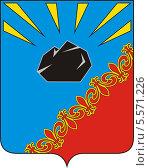 Герб города Черногорска. Стоковая иллюстрация, иллюстратор VectorImages / Фотобанк Лори
