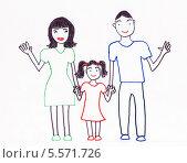 Рисунок мама, папа и ребенок держатся за руки. Стоковая иллюстрация, иллюстратор Наталья Багаева / Фотобанк Лори