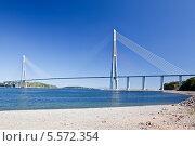 Купить «Владивосток. Мост Русский», фото № 5572354, снято 16 сентября 2013 г. (c) Наталья Волкова / Фотобанк Лори