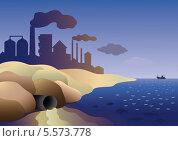 Загрязнение окружающей среды. Стоковая иллюстрация, иллюстратор Валентина Шибеко / Фотобанк Лори