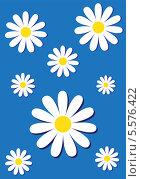 Купить «Синий фон с ромашками», иллюстрация № 5576422 (c) Анна Маркова / Фотобанк Лори