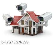 Купить «Дом и камеры наблюдения», иллюстрация № 5576778 (c) Maksym Yemelyanov / Фотобанк Лори