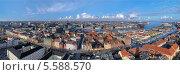 Купить «Большая панорама Копенгагена, Дания», фото № 5588570, снято 7 ноября 2010 г. (c) Михаил Марковский / Фотобанк Лори