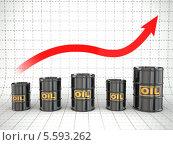 Купить «Рост цен на нефть. Бочки и график роста», иллюстрация № 5593262 (c) Maksym Yemelyanov / Фотобанк Лори