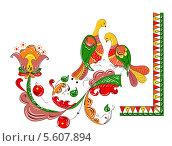 Традиционный орнамент с райскими птицами Северодвинского региона. Стоковая иллюстрация, иллюстратор Irina Danilova / Фотобанк Лори