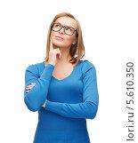 Купить «Счастливая девушка в очках задумалась о чем-то», фото № 5610350, снято 5 декабря 2013 г. (c) Syda Productions / Фотобанк Лори