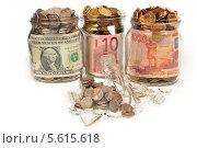 Купить «Банки с деньгами, рубли, доллары, евро. Маленькая банка лопнула. Концепт», эксклюзивное фото № 5615618, снято 22 февраля 2014 г. (c) Юрий Морозов / Фотобанк Лори