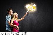 Купить «Молодые супруги мечтают о новом доме», фото № 5624518, снято 18 февраля 2020 г. (c) Sergey Nivens / Фотобанк Лори