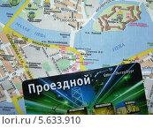 Купить «Санкт-Петербург, электронный проездной на карте города», фото № 5633910, снято 20 марта 2012 г. (c) елена прекрасна / Фотобанк Лори