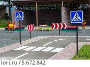 Детский сад для юных пешеходов. Стоковое фото, фотограф Галина Нагаева / Фотобанк Лори