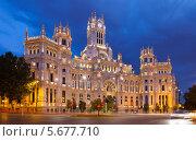 Дворец Связи в сумерках, Мадрид (2013 год). Стоковое фото, фотограф Яков Филимонов / Фотобанк Лори